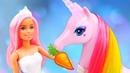 Видео про куклы. Барби катается на лошади и встречает единорога!
