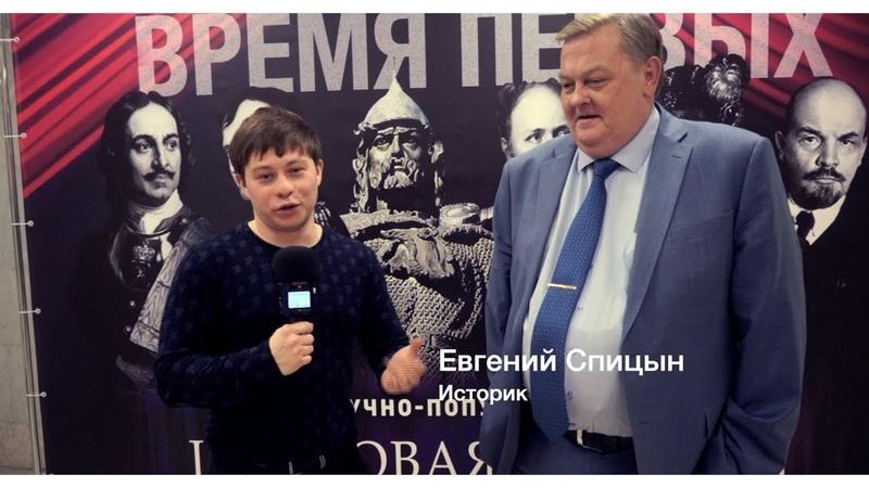 Евгений Спицын об Александре Солженицыне