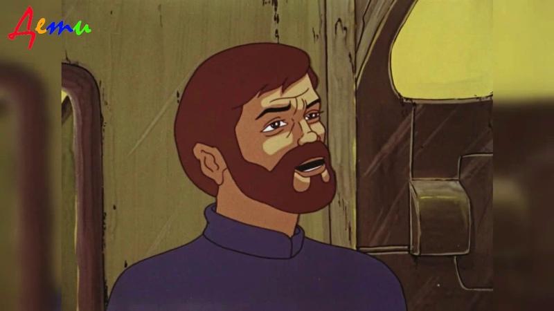 Вампиры Геоны Хозяева Геоны первая и вторая серии 1991 1992 Мультфильм