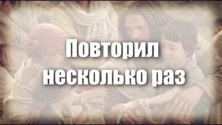 Я впала в кому во сне и пережила встречу с Господом.Наставления для НевестыХриста от Него.Что важно!