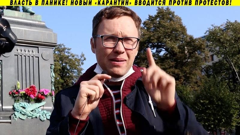 ОБРАЩЕНИЕ К РОССИЯНАМ ПРОСЫПАЙТЕСЬ ОРГАНИЗУЙТЕСЬ ТОЛЬКО ВМЕСТЕ МЫ СИЛА