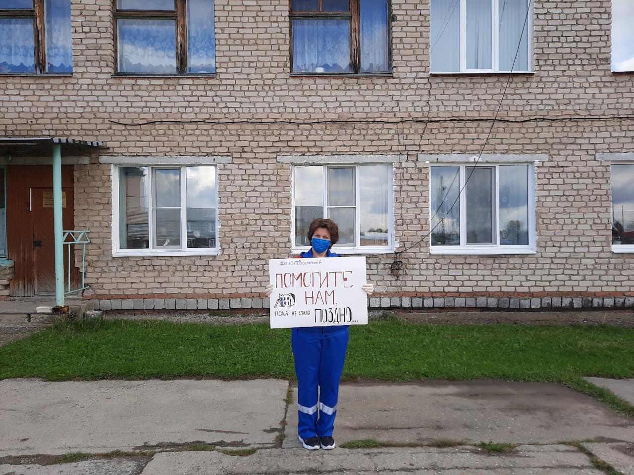 Дети Свердловской области вновь вышли спасать больницу