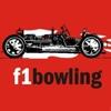 F1 Боулинг Екатеринбург