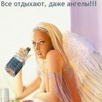 Фотография анкеты Михаила Воронина ВКонтакте