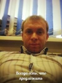 Юрий тимченко устроился на работу понравилась девушка