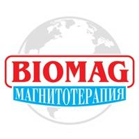 Роликовый магнитный массажер биомаг печет тело руки ноги