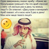 ГазиСулейманов