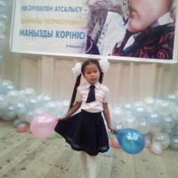 Личная фотография Бибигули Борисовой