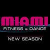 Танцы и фитнес в Минске || MIAMI Dance Club