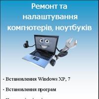 Фотография страницы Сергея Касперского ВКонтакте