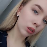 Личная фотография Елизаветы Тимаковой