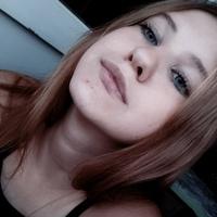Viktoria  Arzamastseva