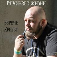 Фотография Ивана Гурова
