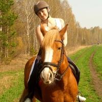 Фотография анкеты Наталии Дорофеевой ВКонтакте