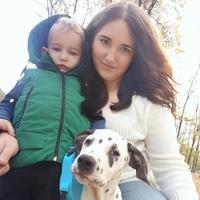 Фотография страницы Дарьи Ковшовой ВКонтакте
