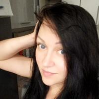 Фотография анкеты Евгении Климовой ВКонтакте