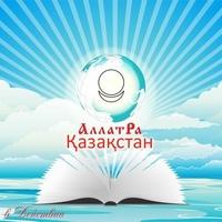 Личная фотография Usmanova Zuhra