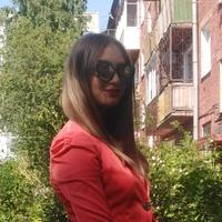 Личная фотография Карины Элларионовой ВКонтакте