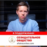 Фотография страницы Олега Савельева ВКонтакте