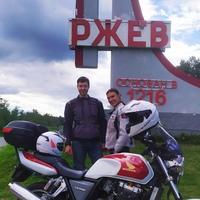 Фото Александры Тимощенковой