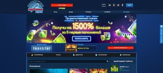 Игровые автоматы дельфин онлайн