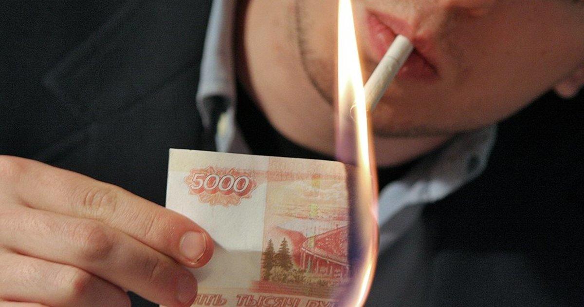 Курящим работникам предложили урезать зарплаты