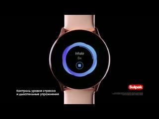 Galaxy watch active — ваш персональный фитнес-помощник.mp4