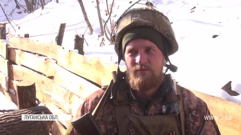 Хутір Вільний- Запеклі бої не припиняються вже кілька місяців- репортаж з передової