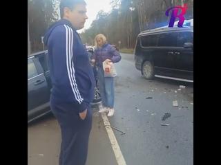 Кортеж Мишустина устроил ДТП на Рублевке. После встречи с иномаркой «Аурус» выглядит очень не очень.