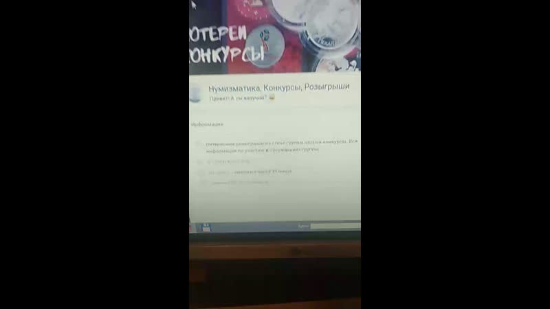 розыгрыш 129⚡🚀 корешок банкнот 10 рублей мод 2004г номера не попорядку