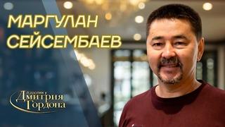 Миллиардер Сейсембаев. Жизнь в кошаре среди овец и навоза, покушения, бандиты. В гостях у Гордона