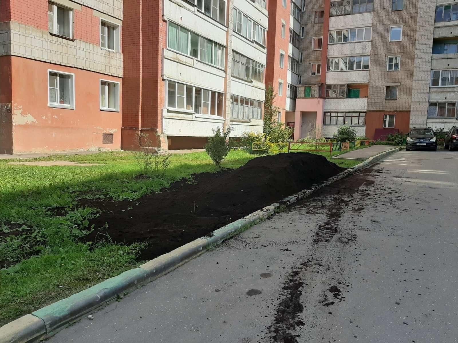 Улица Московская дом 101 .Завоз черной земли