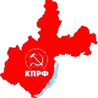 Логотип Сторонники КПРФ Иркутской области