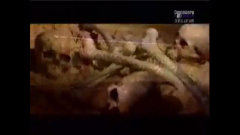 Проморолик канала Discovery Civilisation 1998 2003 г 6