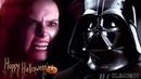Звездные Войны - Нарезка Crack. Часть 19 Хэллоуин