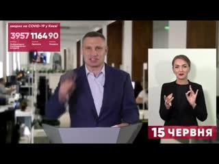 Піська... Після  Віталій Кличко видав новий мегаляп у прямому ефірі