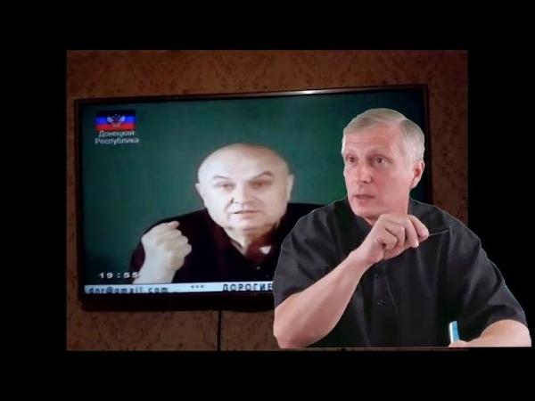 КОБ на ТВ и в других СМИ Валерий Пякин
