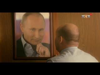 Владимир Владимирович, родной, помоги (Полицейский с Рублёвки, Володя Яковлев, НСВП)