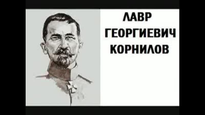 Михаил Гулько Господа офицеры голубые князья