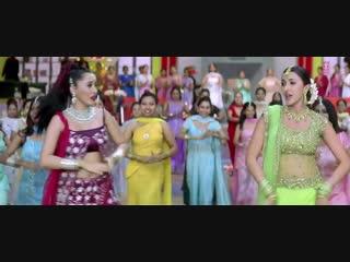 Вы видели это где-то раньше / Aapko Pehle Bhi Kahin Dekha Hai - Kabhi Khan Khan (Звёздный Болливуд)