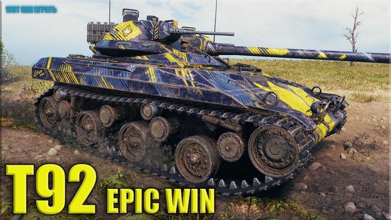 Статист на ЛТ собрал все ЭПИЧНЫЕ МЕДАЛИ 😎 World of Tanks T92 лучший бой 1 10 0