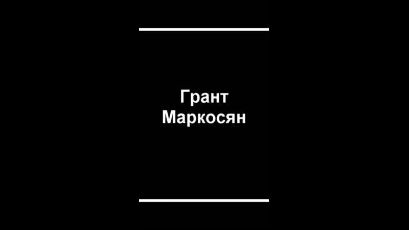 Azerbaycan_onl1ne_20200829_2.mp4