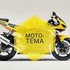 МОТО-ТЕМА.COM
