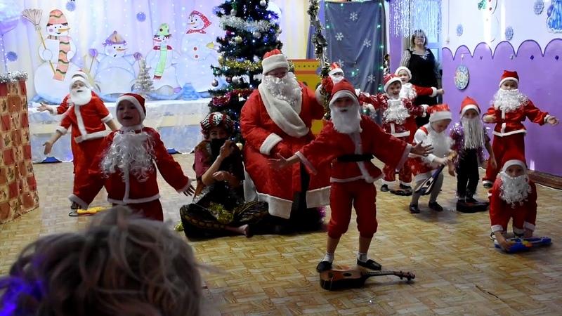 Танец мальчиков Музыкальный Дед Мороз