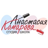 АнастасияКомарова