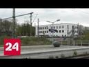 В Германии ураган остановил поезда и забросал автобаны деревьями - Россия 24