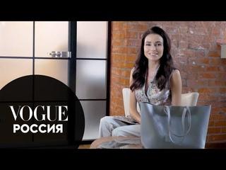Vogue: Что в сумке у Ирены Понарошку?
