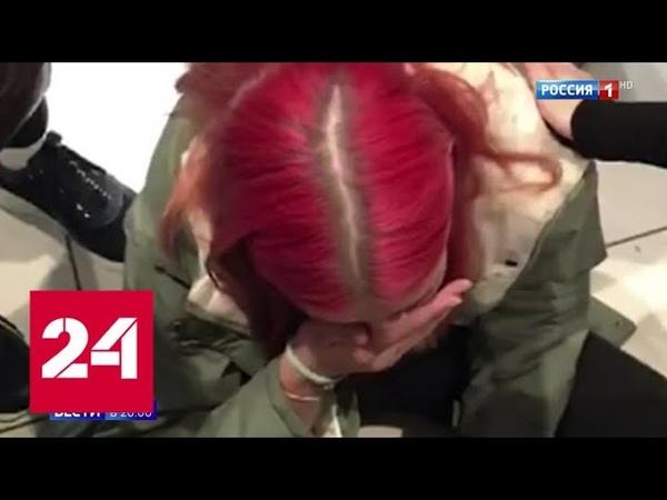 Школьницу заподозрили в воровстве и около часа не выпускали из магазина Россия 24