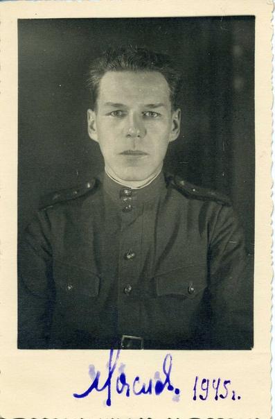 Б.А.Маслов. 1945 год.