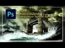 Photoshop Eğitimi Photoshop CC Manipülasyon Teknikleri Gürültülü Dalgalar